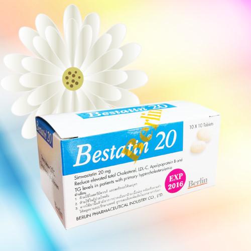 Bestatin (シンバスタチン) 20mg