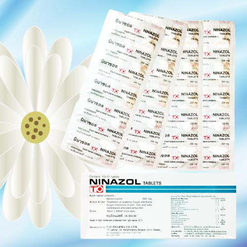 Ninazol Tablet (ケトコナゾール) 200mg