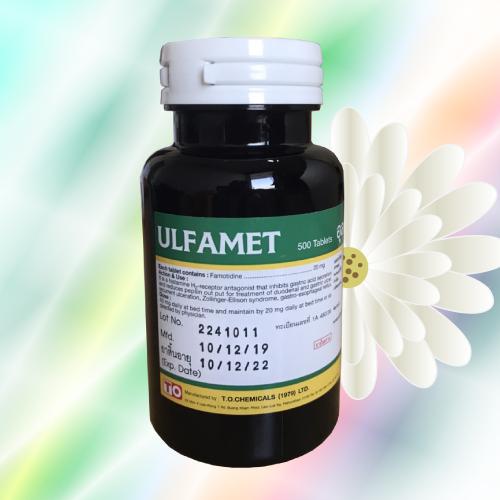 Ulfamet (ファモチジン) 20mg