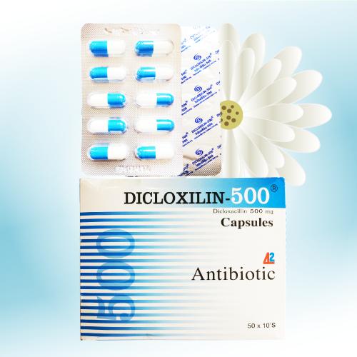 Dicloxilin (ジクロキサシリン) 500mg