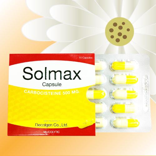 Solmax (カルボシステイン/カルボシスティン) 500mg