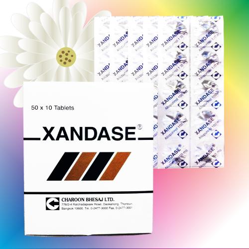 Xandase (アロプリノール) 100mg